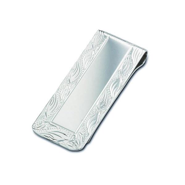Hand Engraved Hallmarked Silver Money Clip